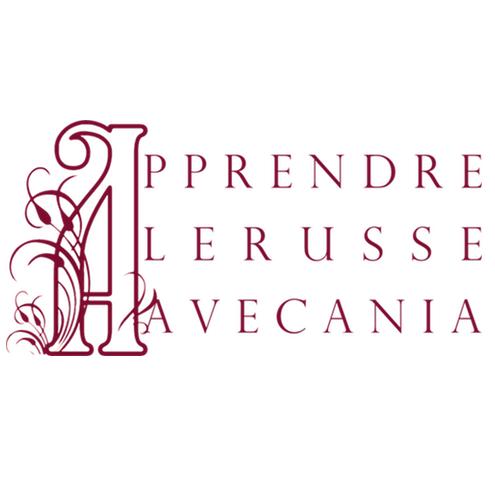 Logo coworkeuse - Apprendre le russe avec Ania - Cow-B Bouvron